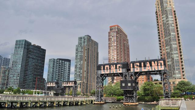 Long Island City Tour with Robert Whalen